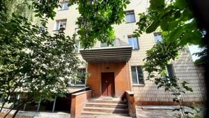 Нежилое помещение, Стройиндустрии, Киев, R-39696 - Фото 10