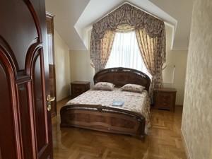 Дом F-45078, Хлепча - Фото 3