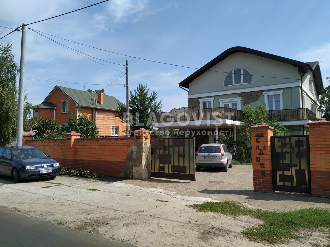 Дом M-39070, Садовая (Бортничи), Киев - Фото 1