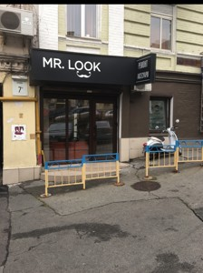 Магазин, Бессарабская пл., Киев, E-9342 - Фото 13