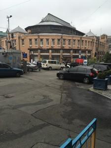 Магазин, Бессарабская пл., Киев, E-9342 - Фото 18