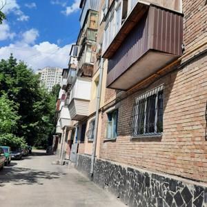Квартира Златопільська, 2, Київ, H-50280 - Фото
