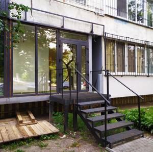 Семашко, Киев, M-39079 - Фото