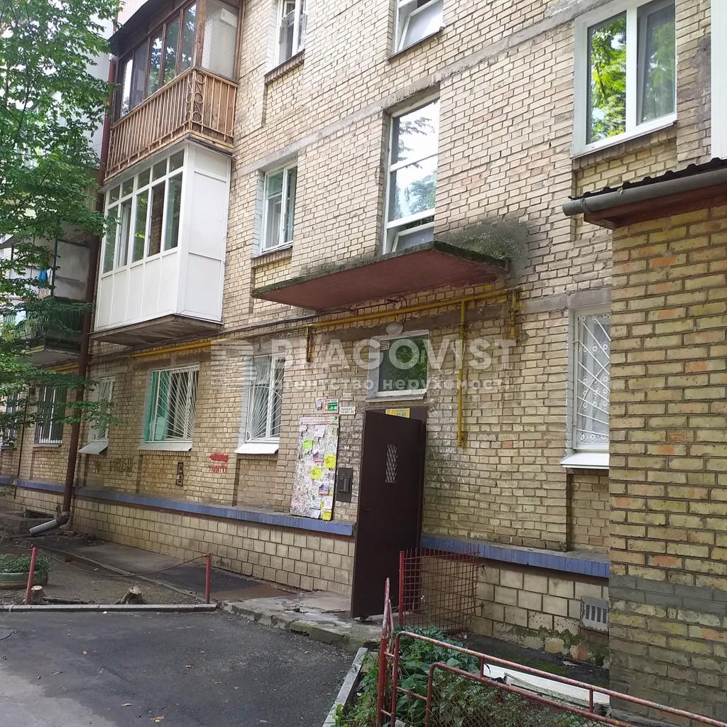 Квартира Z-781285, Дорогожицкая, 16, Киев - Фото 5