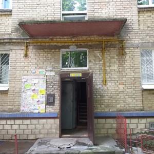 Квартира Z-781285, Дорогожицкая, 16, Киев - Фото 6