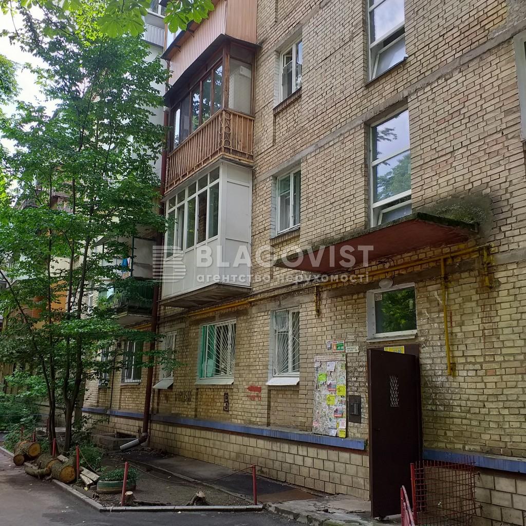 Квартира Z-781285, Дорогожицкая, 16, Киев - Фото 4