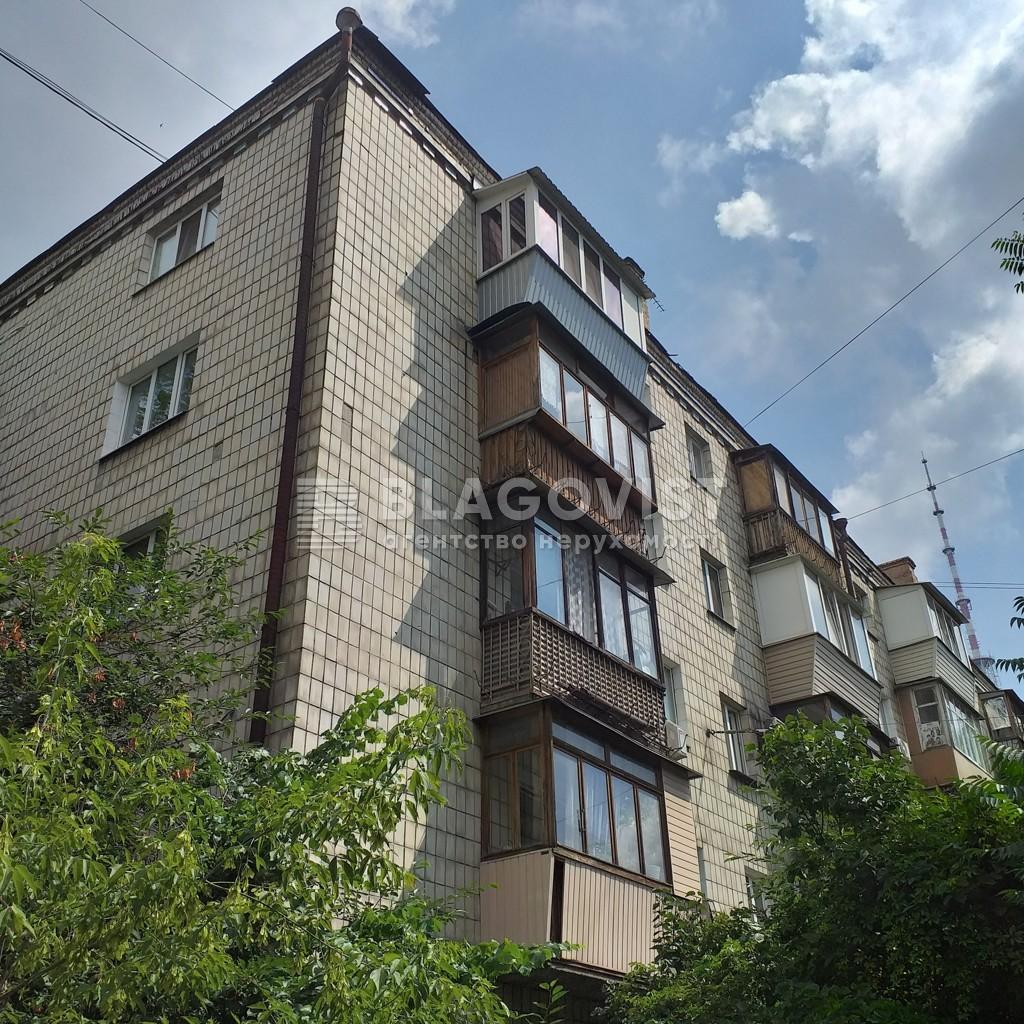 Квартира Z-781285, Дорогожицкая, 16, Киев - Фото 3