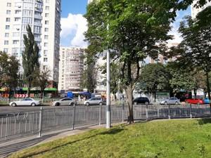 Магазин, Кольцова бульв., Киев, P-29860 - Фото 24