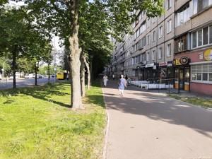 Магазин, Кольцова бульв., Киев, P-29860 - Фото 28