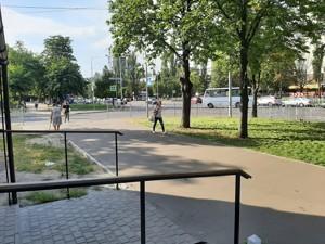 Магазин, Кольцова бульв., Киев, P-29860 - Фото 23
