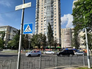 Магазин, Кольцова бульв., Киев, P-29860 - Фото 29
