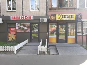 Магазин, Кольцова бульв., Киев, P-29860 - Фото 26