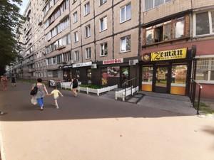 Магазин, Кольцова бульв., Киев, P-29860 - Фото 27