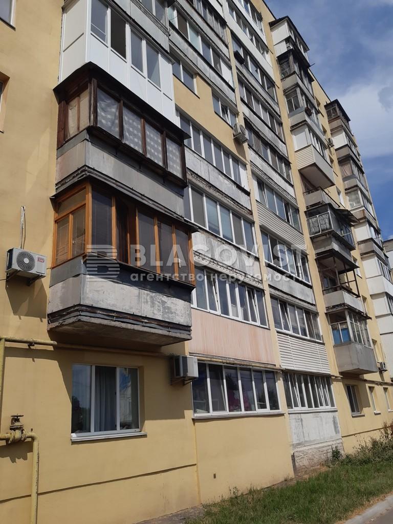 Квартира A-112385, Почтовый пер., 15, Вишневое (Киево-Святошинский) - Фото 1