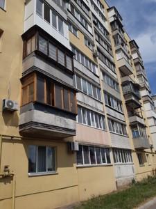 Квартира Почтовый пер., 15, Вишневое (Киево-Святошинский), A-112385 - Фото 1