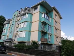 Квартира Абрикосовая, 4, Гатное, A-112329 - Фото 1