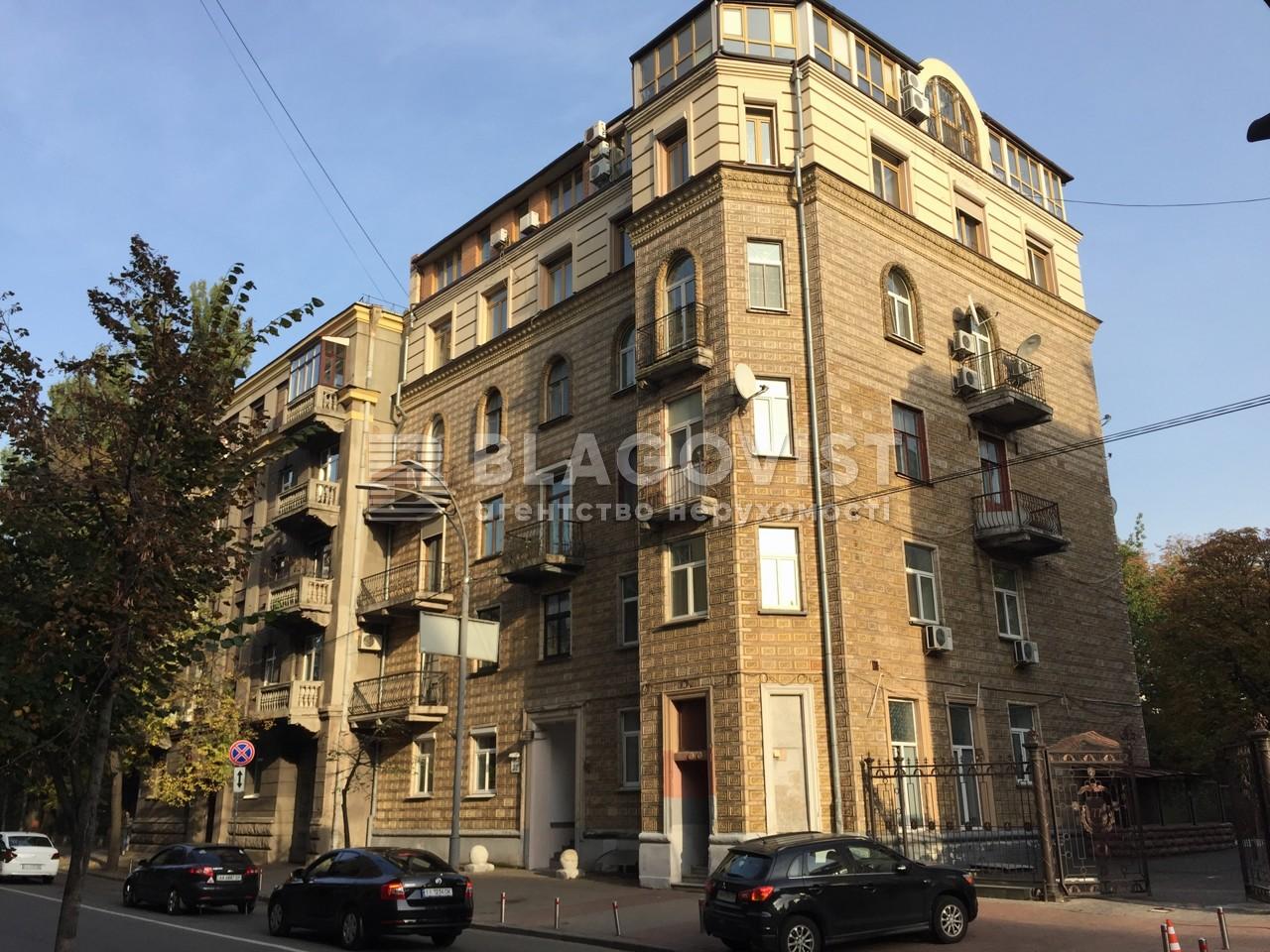 Квартира F-45346, Шелковичная, 23, Киев - Фото 1