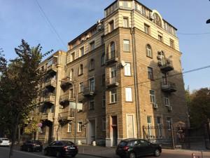 Квартира Шелковичная, 23, Киев, F-45346 - Фото1
