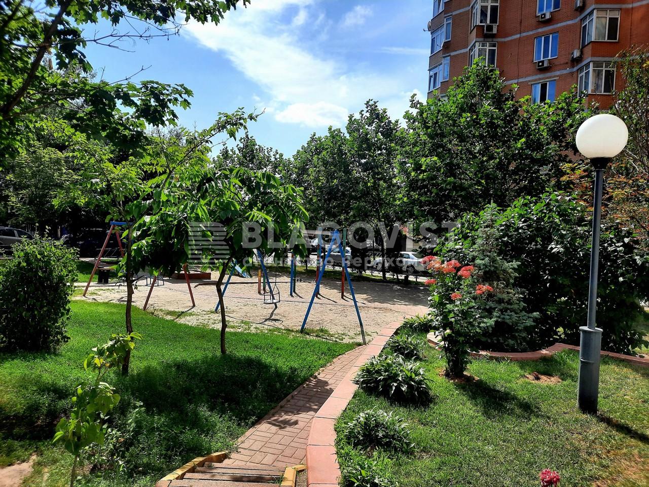 Квартира H-42829, Коновальца Евгения (Щорса), 32в, Киев - Фото 39