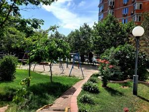 Квартира Коновальца Евгения (Щорса), 32в, Киев, H-42829 - Фото 38