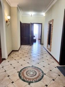 Квартира Коновальца Евгения (Щорса), 32в, Киев, H-42829 - Фото 32