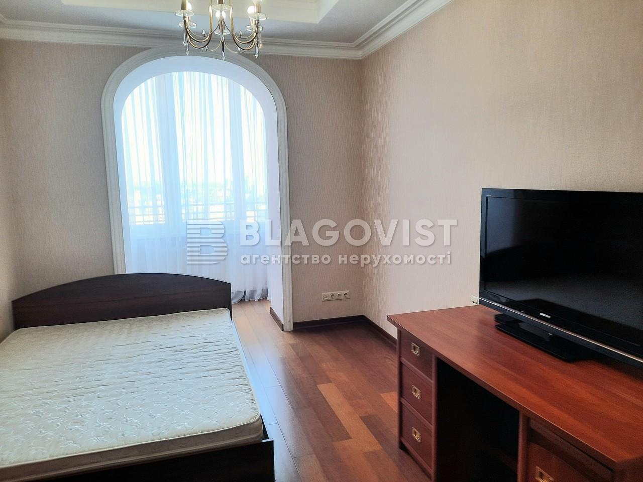Квартира H-42829, Коновальца Евгения (Щорса), 32в, Киев - Фото 20