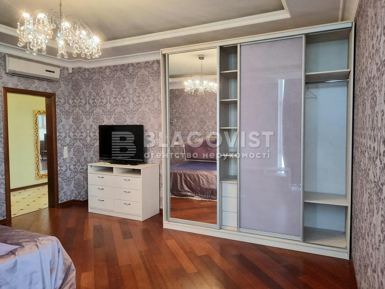 Квартира H-42829, Коновальца Евгения (Щорса), 32в, Киев - Фото 23
