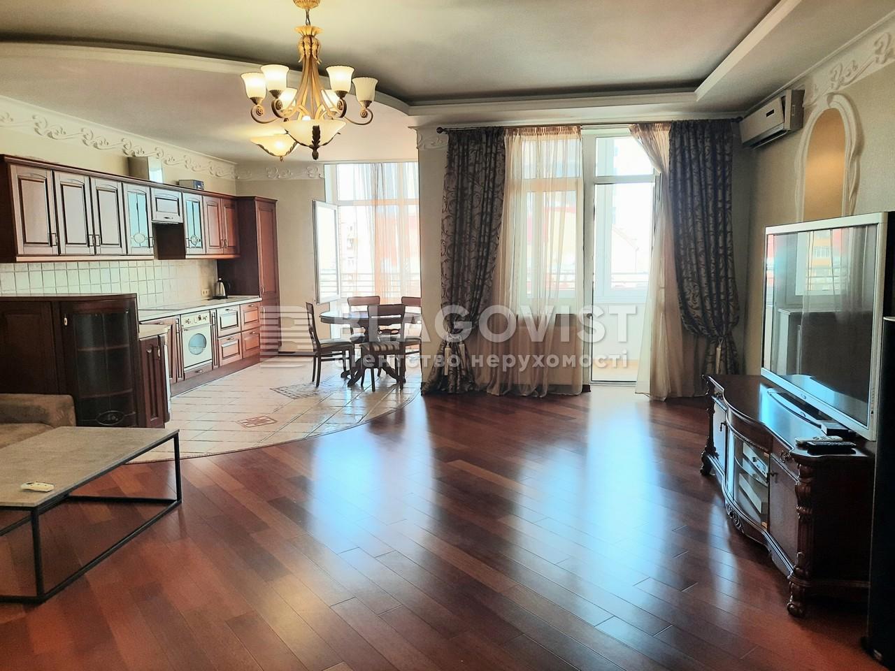 Квартира H-42829, Коновальца Евгения (Щорса), 32в, Киев - Фото 26