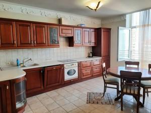 Квартира Коновальца Евгения (Щорса), 32в, Киев, H-42829 - Фото 26