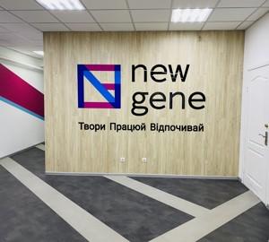 Офис, Соборности просп. (Воссоединения), Киев, R-39730 - Фото