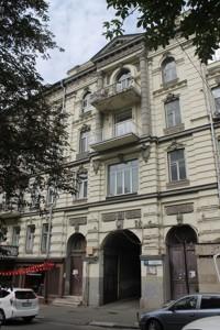 Офис, Антоновича (Горького), Киев, R-39731 - Фото