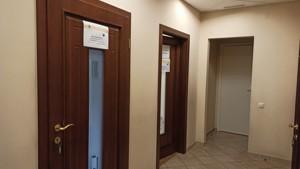 Нежитлове приміщення, H-50302, Панаса Мирного, Київ - Фото 10