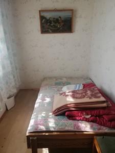 Дом 4-я Озерная, Киев, H-50298 - Фото 3