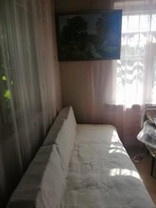 Дом 4-я Озерная, Киев, H-50298 - Фото 5