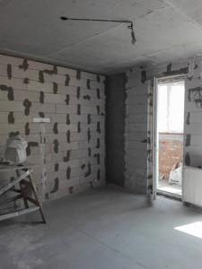 Квартира Сім'ї Кульженків (Дегтяренка Петра), 37, Київ, F-45112 - Фото3
