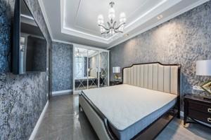 Квартира A-112386, Никольско-Слободская, 3а, Киев - Фото 12