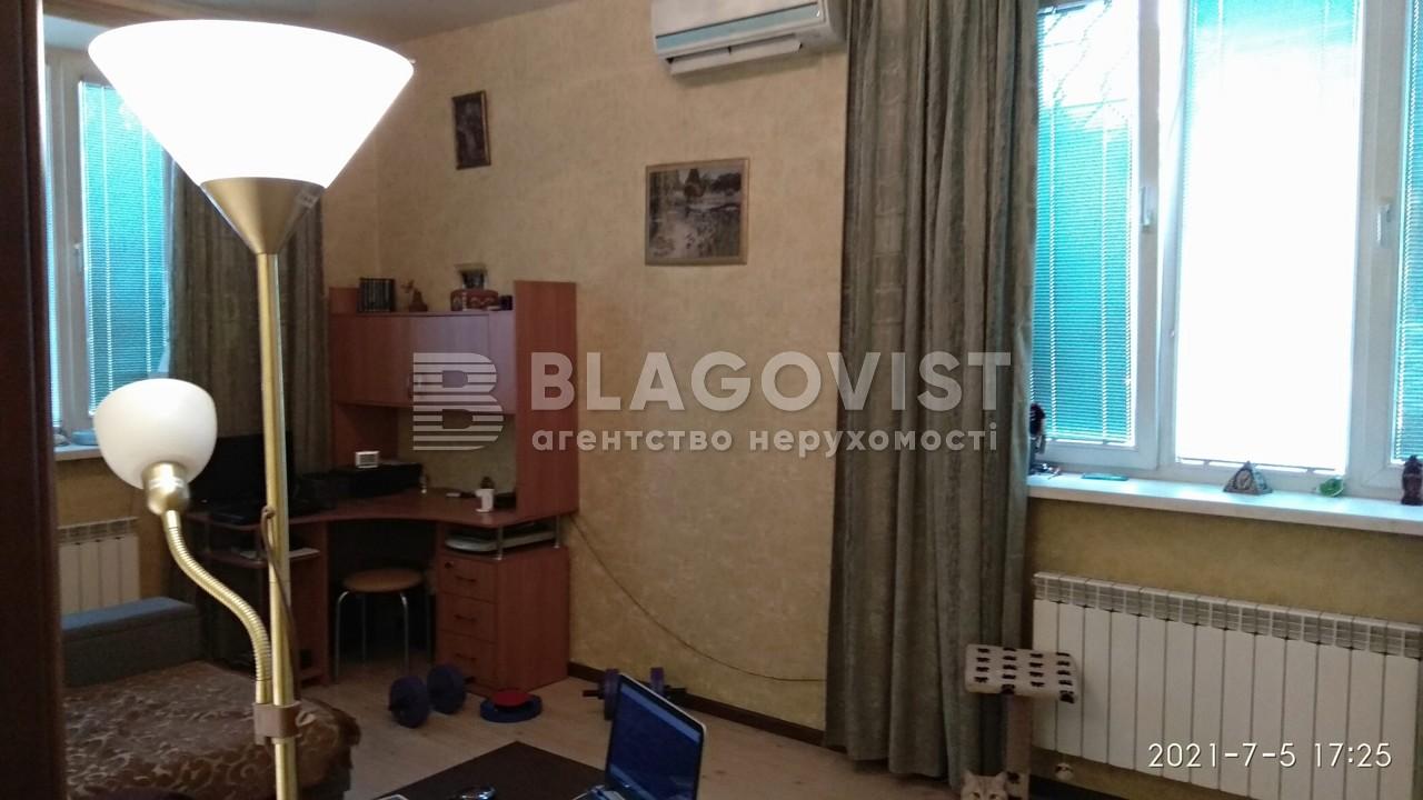 Квартира R-39741, Копыловская, 17/19, Киев - Фото 4