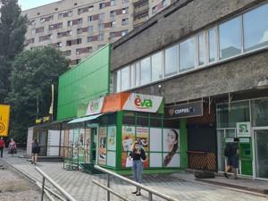 Нежилое помещение, Борщаговская, Киев, F-45117 - Фото