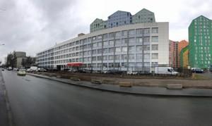 Офис, Соборности просп. (Воссоединения), Киев, R-39736 - Фото