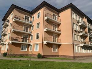 Квартира Байкальська, 29, Київ, P-29862 - Фото1