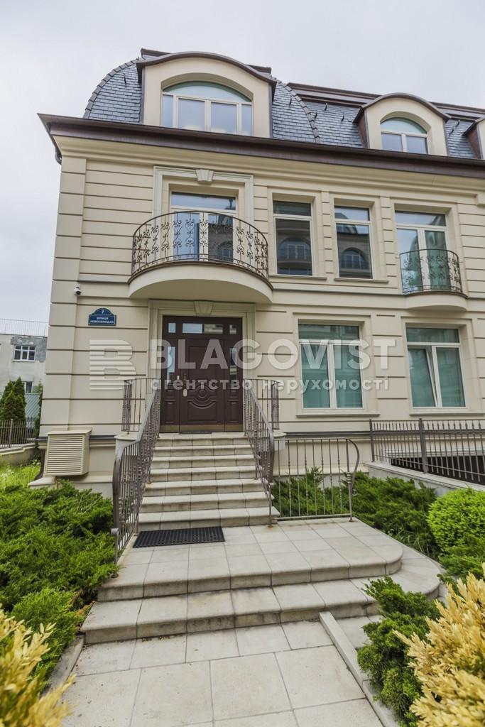 Дом H-50027, Новоселицкая, Киев - Фото 34