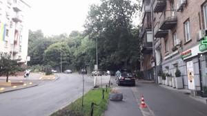 Квартира C-109587, Кловский спуск, 14/24, Киев - Фото 14