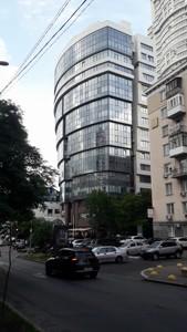 Квартира C-109587, Кловский спуск, 14/24, Киев - Фото 6