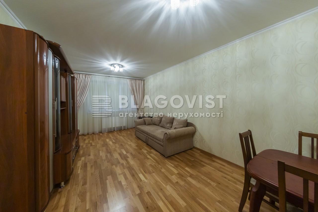 Квартира C-109588, Голосеевская, 13, Киев - Фото 7