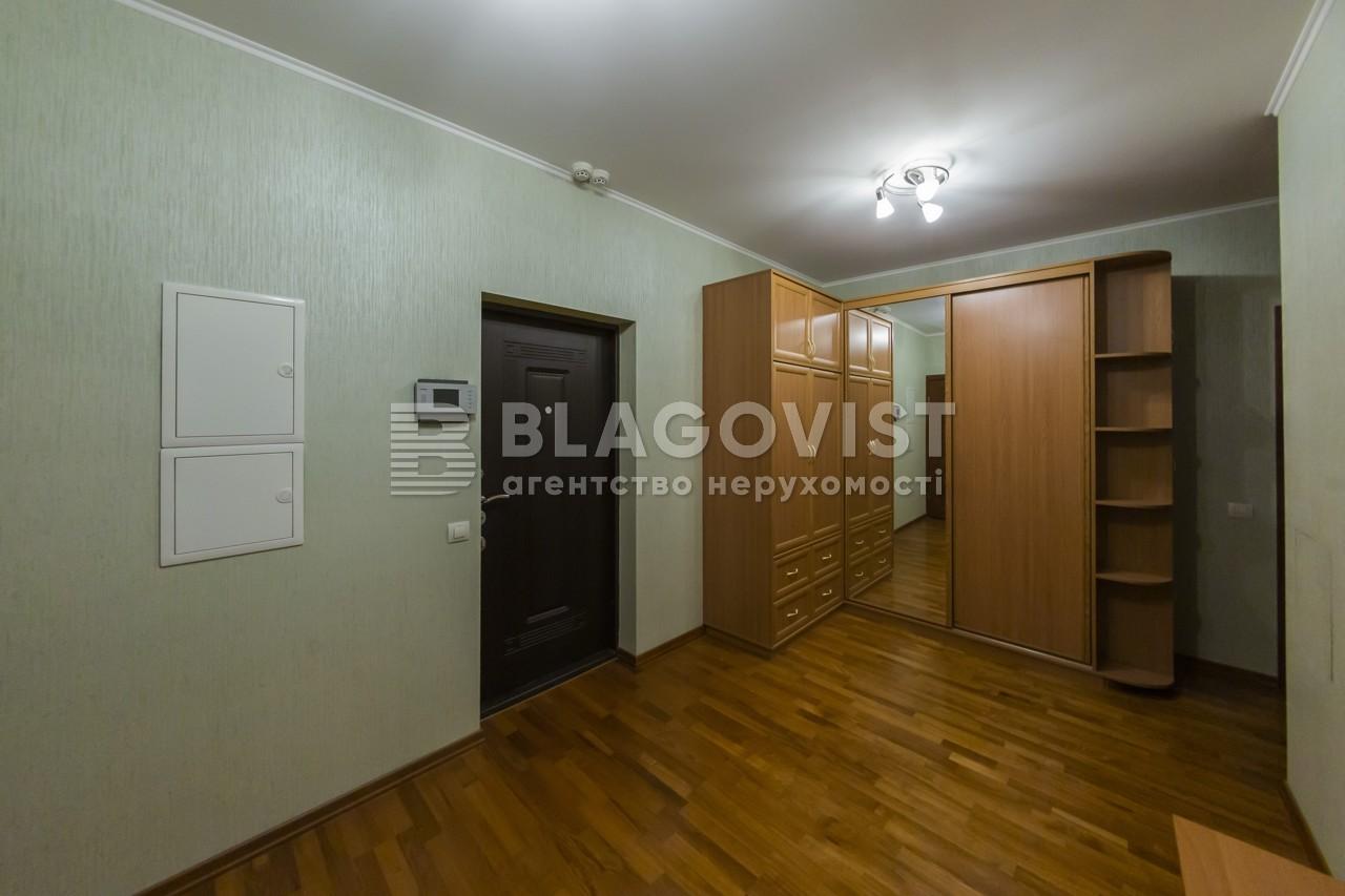 Квартира C-109588, Голосеевская, 13, Киев - Фото 16