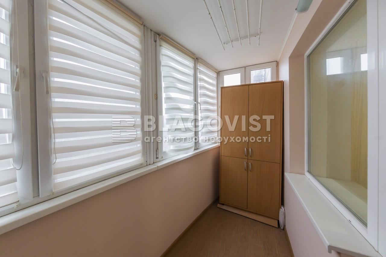 Квартира C-109588, Голосеевская, 13, Киев - Фото 17