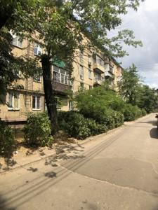 Нежилое помещение, Строителей, Киев, R-39179 - Фото1