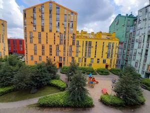 Квартира Регенераторна, 4 корпус 5, Київ, Z-810298 - Фото