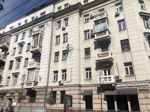 Нежилое помещение, Шелковичная, Киев, Z-770330 - Фото 5