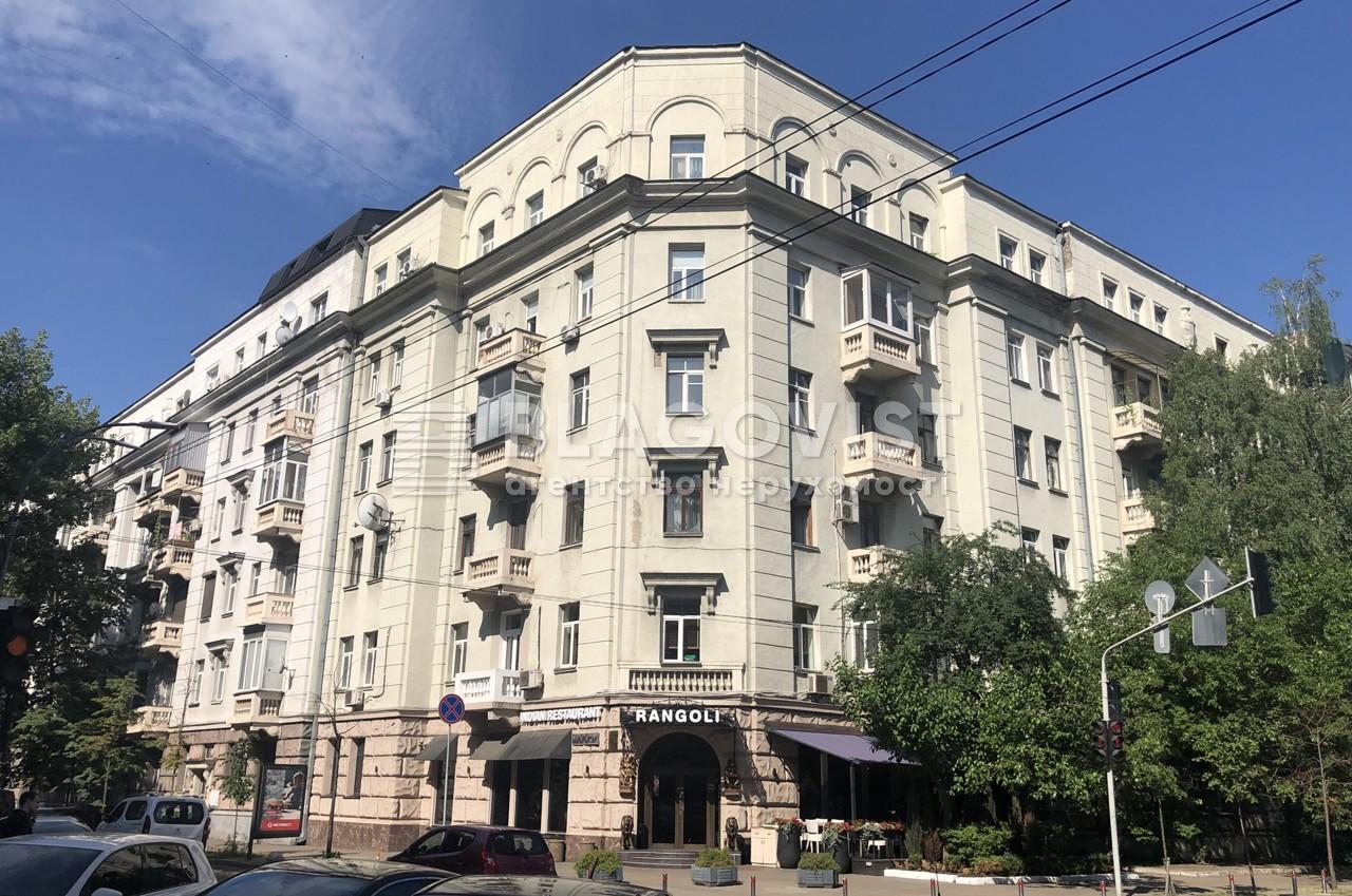 Квартира Z-666886, Шелковичная, 32/34, Киев - Фото 1